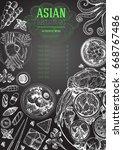 asian cuisine top view frame.... | Shutterstock .eps vector #668767486