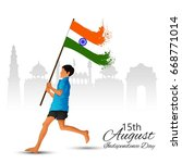 india independence day... | Shutterstock .eps vector #668771014