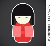 Kokeshi Doll Vector Flat Icon ...