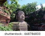 leshan giant buddha. sichuan... | Shutterstock . vector #668786833