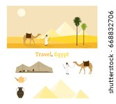 egypt. a bedouin and his camel... | Shutterstock .eps vector #668832706