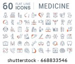 set of line icons  sign in flat ... | Shutterstock . vector #668833546