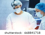 surgeon getting ready to... | Shutterstock . vector #668841718