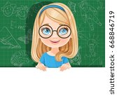 cute blond girl in glasses... | Shutterstock .eps vector #668846719