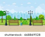 bench with tree and lantern in... | Shutterstock . vector #668869528