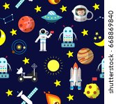 seamless pattern with space... | Shutterstock . vector #668869840