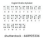 english braille alphabet... | Shutterstock .eps vector #668905336