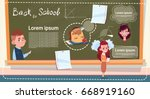 back to school small girl and... | Shutterstock .eps vector #668919160
