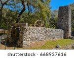 Yulee Sugar Mill Ruins Historic ...