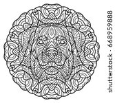 coloring book for adults. dog... | Shutterstock .eps vector #668959888