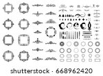 circle and square wicker... | Shutterstock . vector #668962420