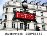 iconic paris red metro sign | Shutterstock . vector #668988556
