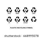 recycling symbol for different... | Shutterstock .eps vector #668995078