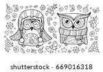 owls. christmas holiday. vector ... | Shutterstock .eps vector #669016318