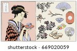 set of japan design elements.... | Shutterstock .eps vector #669020059
