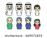 arabic people with gulf uniform | Shutterstock .eps vector #669071833