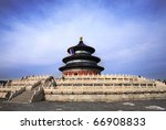 beijing temple of heaven | Shutterstock . vector #66908833