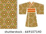 vector fashion illustration.... | Shutterstock .eps vector #669107140