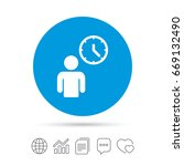 person waiting sign icon. time... | Shutterstock . vector #669132490