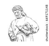 sketch of arabic man taking... | Shutterstock .eps vector #669171148