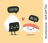 sushi couple cute | Shutterstock .eps vector #669189703