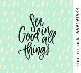 trendy hand lettering poster.... | Shutterstock .eps vector #669191944