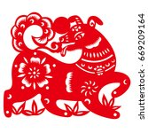 zodiac sign for year of dog | Shutterstock .eps vector #669209164