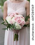 pink and white bridesmaid... | Shutterstock . vector #669284569