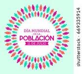 dia mundial de la poblacion ... | Shutterstock .eps vector #669335914
