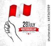 28 july independence day of... | Shutterstock .eps vector #669365989