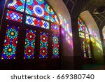 shiraz  iran   december 7 june  ... | Shutterstock . vector #669380740
