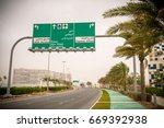 Small photo of Road sign at Al Raha road in Abu Dhabi, UAE