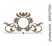 floral frame border decorative... | Shutterstock .eps vector #669417310