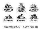 farm  farming label set.... | Shutterstock .eps vector #669473158