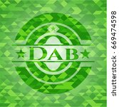 dab green emblem with mosaic... | Shutterstock .eps vector #669474598