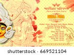 illustration of goddess durga... | Shutterstock .eps vector #669521104