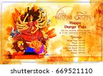 illustration of goddess durga... | Shutterstock .eps vector #669521110