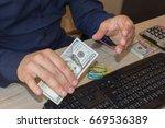 make money earn cash app....   Shutterstock . vector #669536389