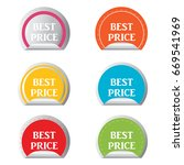 certificate emblem labels.... | Shutterstock .eps vector #669541969
