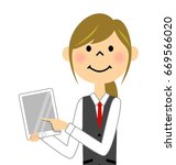 the female of the uniform with... | Shutterstock .eps vector #669566020