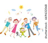 good friend three generation... | Shutterstock .eps vector #669632068