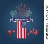 fourth of july vector art | Shutterstock .eps vector #669731764
