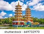 kaohsiung  taiwan lotus pond's... | Shutterstock . vector #669732970