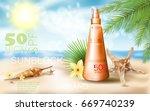 sunblock ad template  sun... | Shutterstock .eps vector #669740239