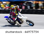 pattaya  thailand   oct 11 ... | Shutterstock . vector #66975754