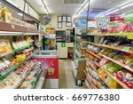 seoul  south korea   circa may  ...   Shutterstock . vector #669776380
