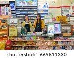 seoul  south korea   circa may  ... | Shutterstock . vector #669811330