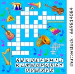 crossword puzzle game with... | Shutterstock .eps vector #669814084