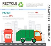 recycle infographic banner... | Shutterstock .eps vector #669829510