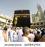 mecca  saudi arabia  april 13... | Shutterstock . vector #669841954